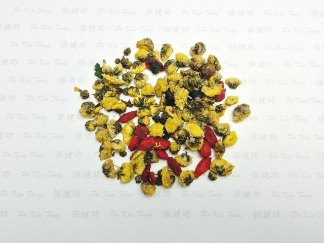 菊花枸杞茶 1