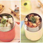 【燜燒杯食譜】日式味噌雞肉鍋+韓式泡菜豬肉鍋