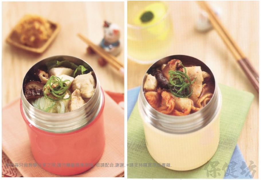 保健坊_燜燒杯食譜_日式味噌雞肉鍋_韓式泡菜豬肉鍋