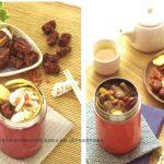 【燜燒杯食譜】山藥排骨粥 + 山藥南瓜粥
